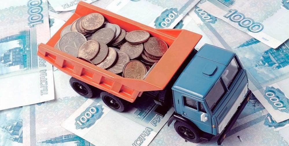 Как оплатить транспортный налог онлайн