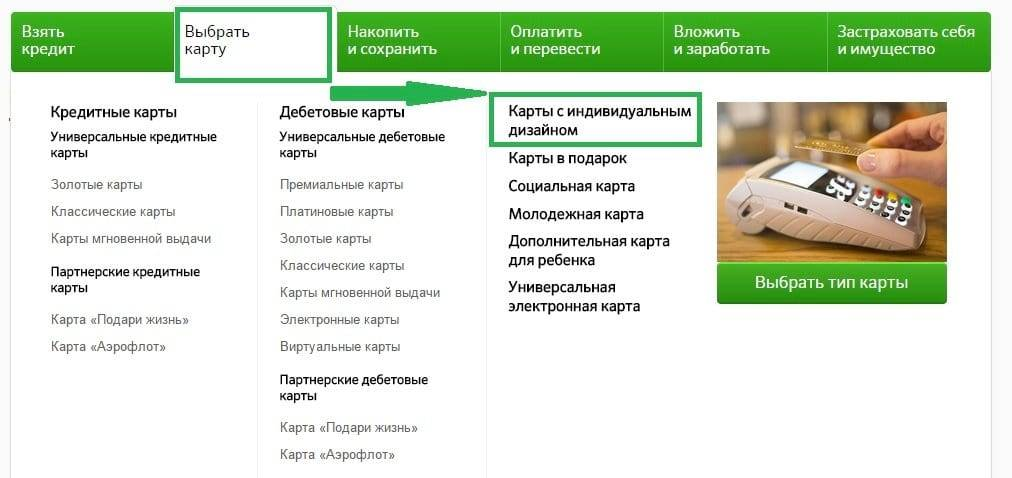 karta_ind_design