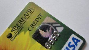 kreditnaya-karta-sberbanka