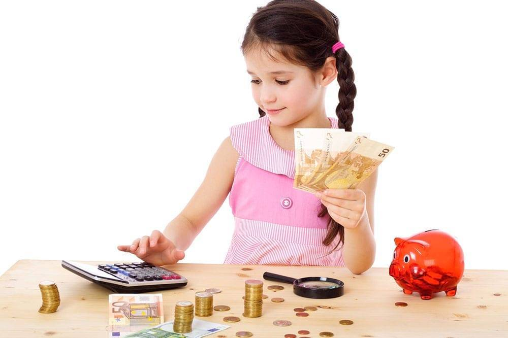 Счет в банке на несовершеннолетнего ребенка