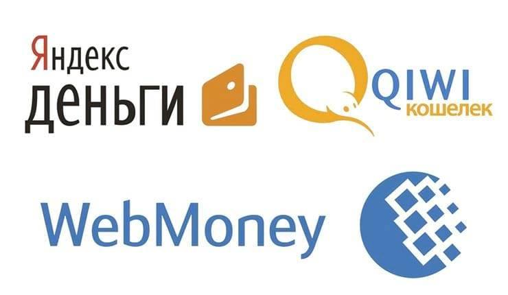 Изображение - Какая комиссия у сбербанка за снятие наличных с кредитной карты другого банка wsi-imageoptim-Jel.-dengi-1240x720