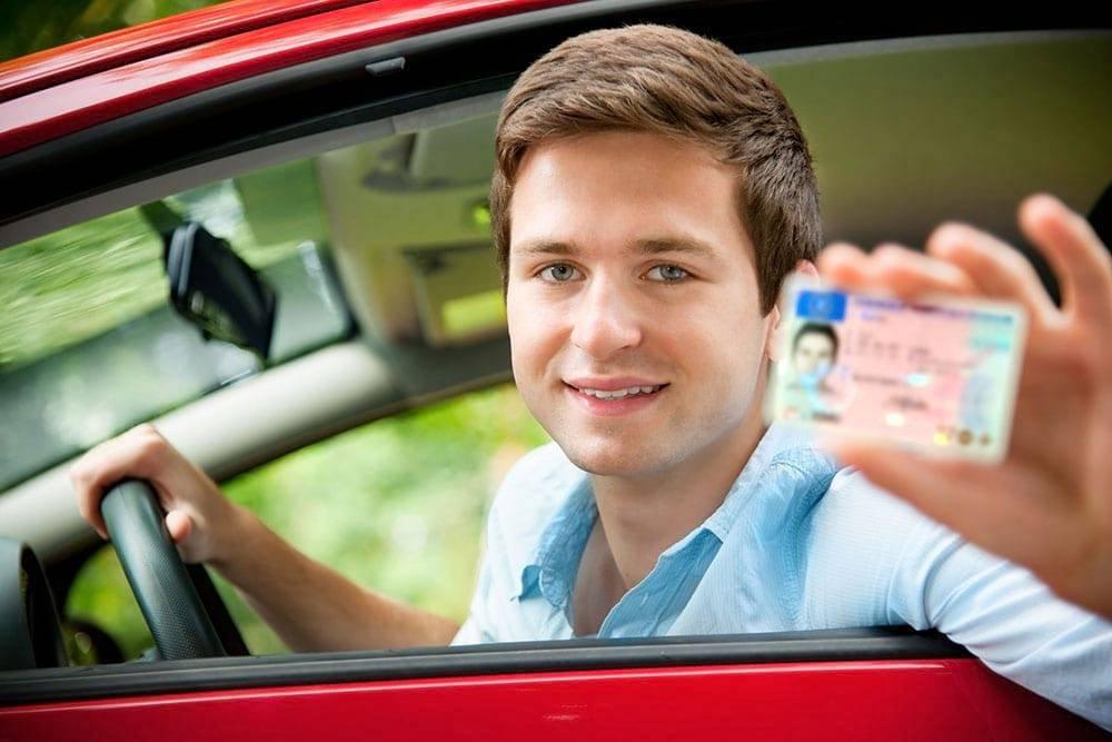 Как оплатить госпошлину на получение водительских прав через Госуслуги: пошаговая инструкция