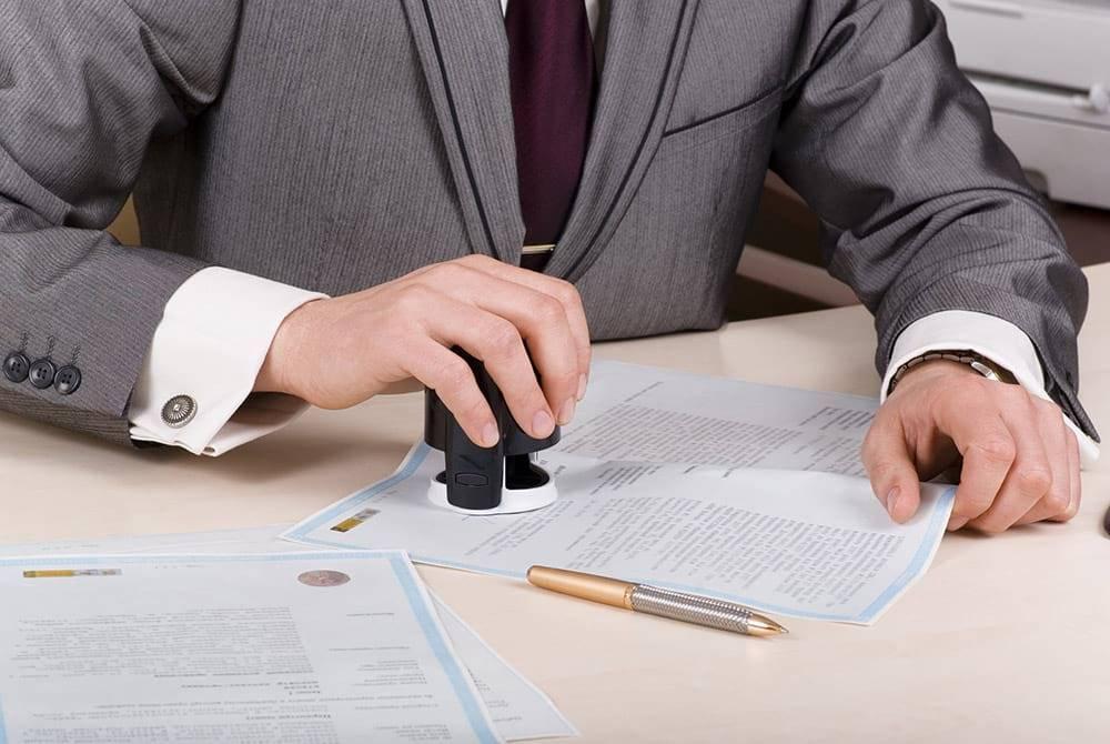 Как оформить доверенность на сберкнижку в сбербанке