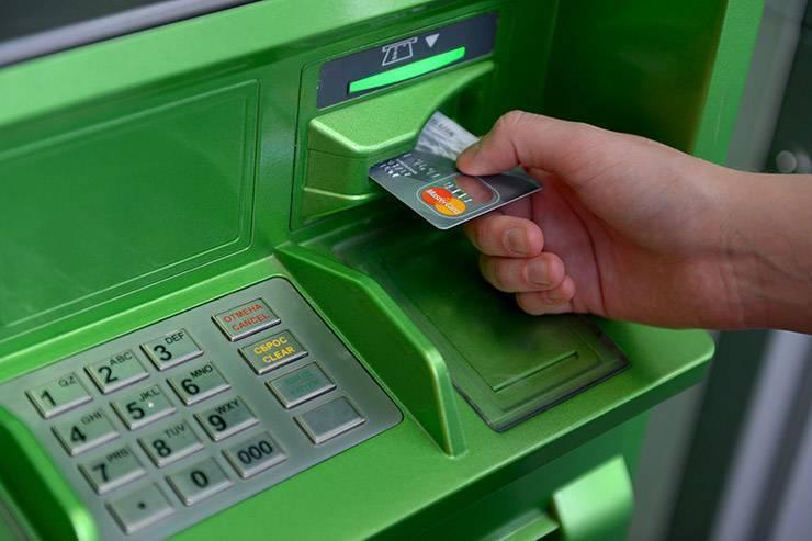 Изображение - Как оплатить кредит через терминал сбербанка 4afff2715d5aaf971778f5ebb64cff83