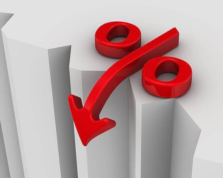 Изображение - Как взять кредит в сбербанке под минимальный процент wsi-imageoptim-117c718f4fdfdbce299f52428cd3928f