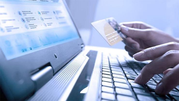 Изображение - Какая комиссия берется в сбербанке при оплате квитанции wsi-imageoptim-2_1212.jpg