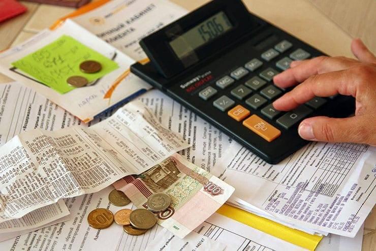 Изображение - Какая комиссия берется в сбербанке при оплате квитанции wsi-imageoptim-imageproxy.php_