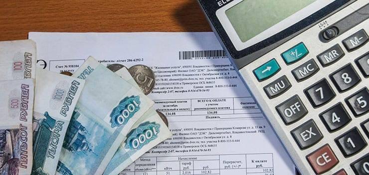 Изображение - Какая комиссия берется в сбербанке при оплате квитанции wsi-imageoptim-main