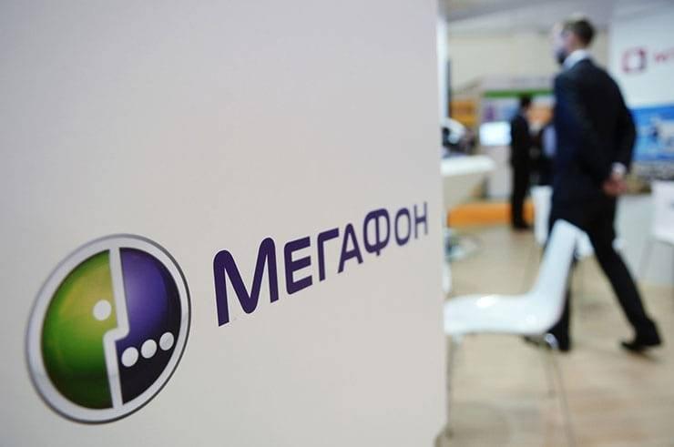 Порядок оплаты связи Мегафон бонусами Спасибо от Сбербанка